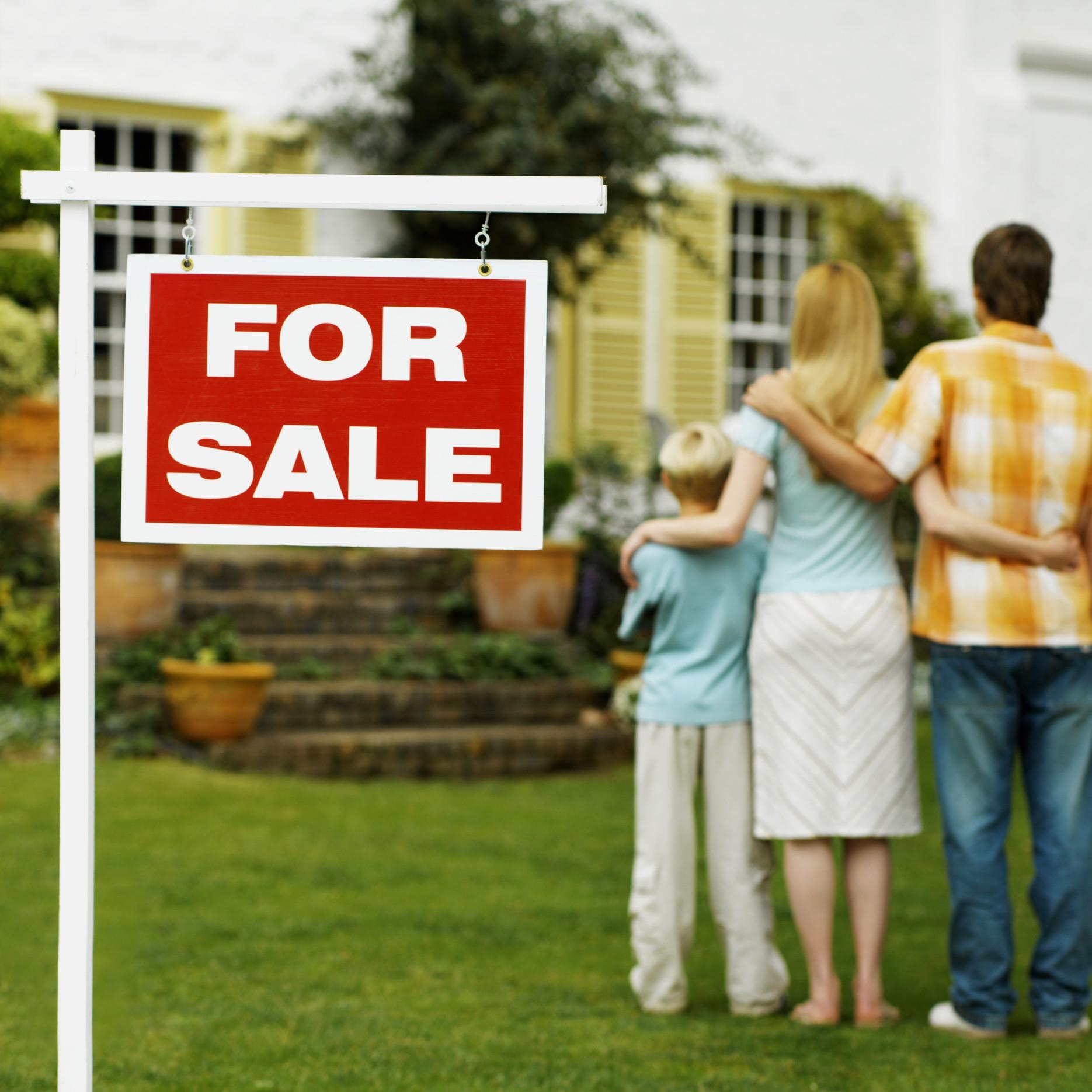 Загородная недвижимость ло, загородная недвижимость