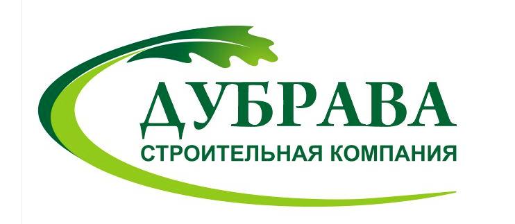 Дубрава (строительная компания)