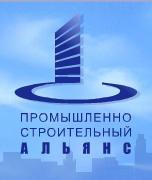Промышленно-строительный Альянс
