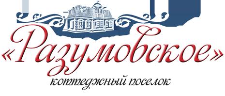 ДНП Разумовское