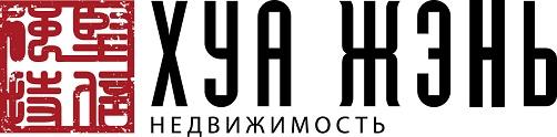 Хуа Жэнь Недвижимость