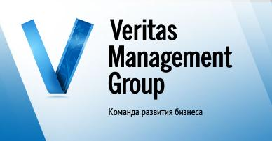 Veritas Management Group