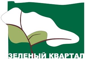 Зеленый квартал ООО