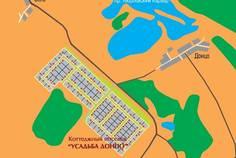 Коттеджный поселок Усадьба Донцо от компании Адвекс. Недвижимость