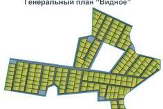 Рядом с Удачное расположен Коттеджный поселок  Видное