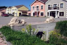 Коттеджный поселок Петровский Квартал от компании Veritas Management Group