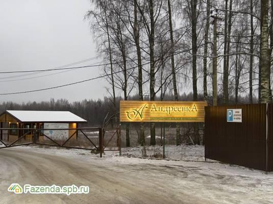 Коттеджный поселок  Андреевка, Всеволожский район.