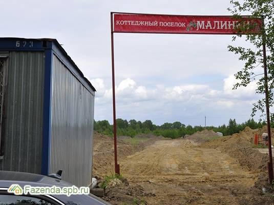Коттеджный поселок  Малинки, Всеволожский район.