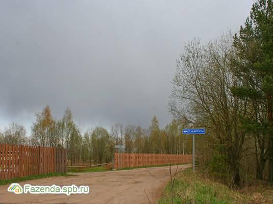 Коттеджный поселок  Карпаты, Кировский район.
