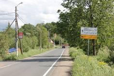 Коттеджный поселок Новый Дудергоф от компании Ассоциация Полибизнес