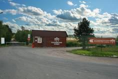 Рядом с Фатеевка расположен Коттеджный поселок  Сосновские Озера 1