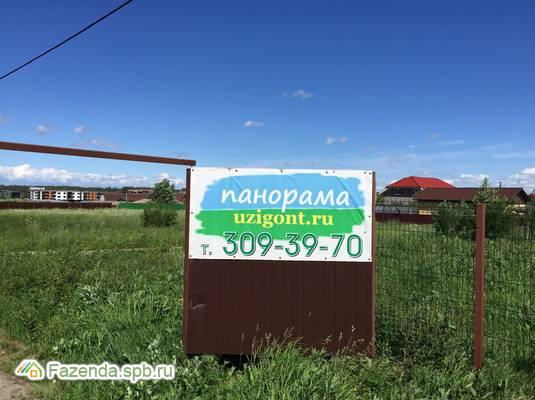 Коттеджный поселок  Панорама (Узигонты), Ломоносовский район.