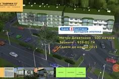 Рядом с VillaCity расположен Малоэтажный жилой комплекс Лаврики 33