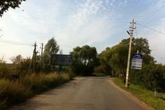 Рядом с Жилой дом в г.Ломоносов расположен Коттеджный поселок  Дом-Сойкино