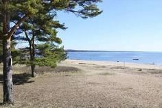 Рядом с Акватория расположен Коттеджный поселок  Финский Бриз