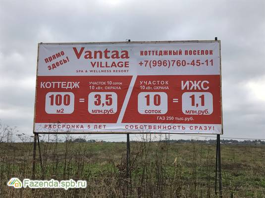 Коттеджный поселок  Vantaa-Village, Гатчинский район.