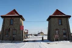 Рядом с Елагино расположен Коттеджный поселок  Имение Оржицкого
