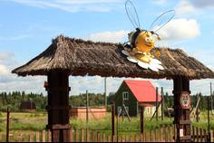 Рядом с Верховский расположен Коттеджный поселок  Марьин парк