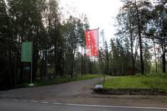 Рядом с Liikola Club расположен Коттеджный поселок  Чуфрино